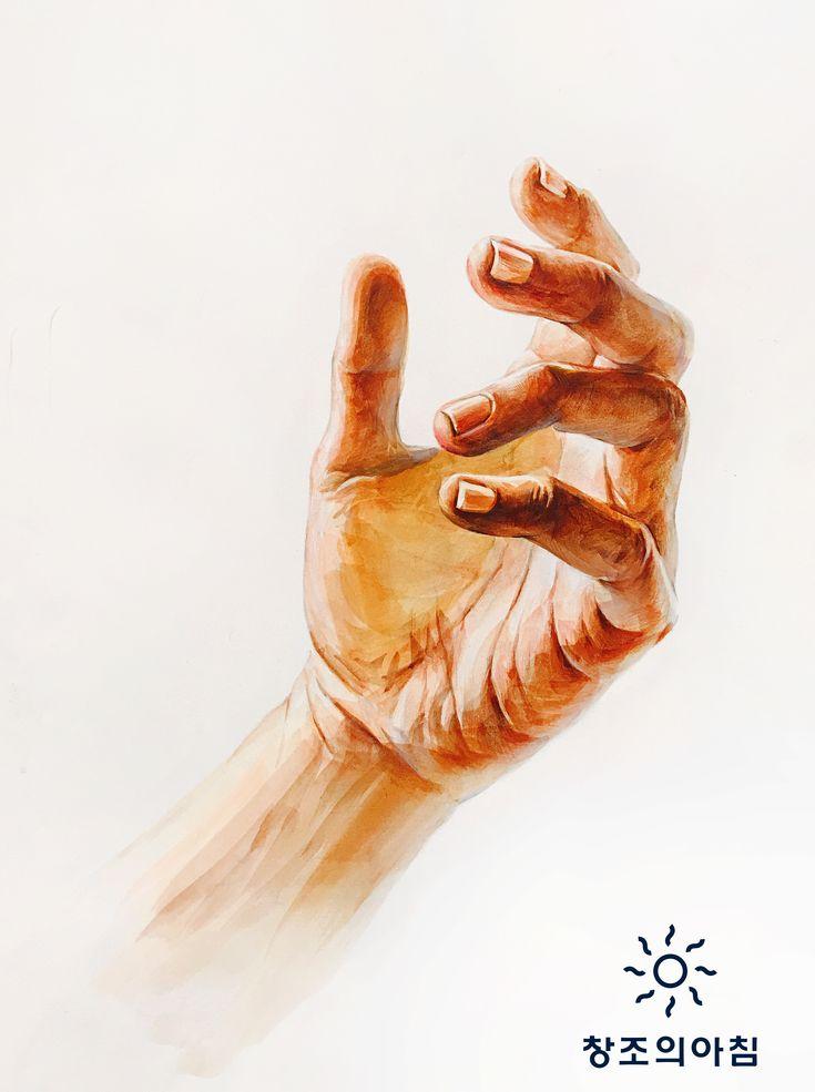 기초디자인 건국대 기디 입시미술 기초디자인 개체묘사 손 일러스트 디자인