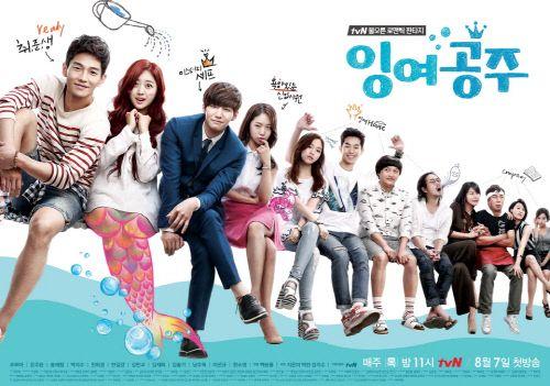 [tvN]_잉여공주_단체포스터