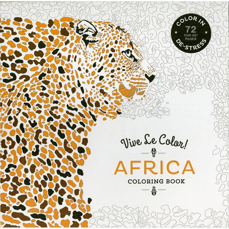 NEW! Abrams Books-Vive Le Color! Africa Coloring Book