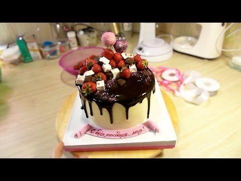 Приготовление и оформление торта шоколадной зеркальной глазурью - Я - ТОРТодел! - YouTube