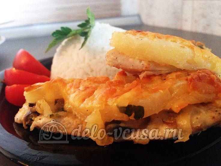 Рецепт приготовления курицы с ананасами и грибами под сыром в духовке иллюстрированный детальными поэтапными фотографиями #курица #грибы #ананасы #птица #еда #рецепты #деловкуса #готовимсделовкуса