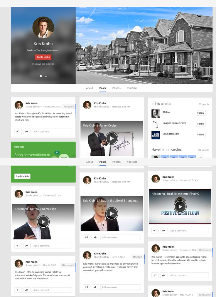 Kris Krohn Google+