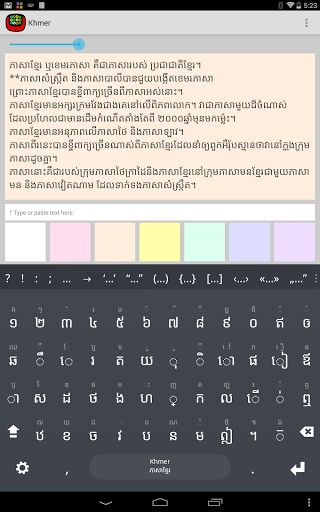 "Khmer dictionary and font plugin for Multiling O Keyboard. This is not an independent app, please install OKeyboard along with this plugin.<p>Instruction:<br>​<br>⑴ Install this plugin and <a href=""https://play.google.com/store/apps/details?id=kl.ime.oh""><b><u>Multiling O Keyboard</u></b></a>.<br>⑵ Run O Keyboard and follow its setup guide.<br>⑶ Slide space bar to switch languages.<p>Please email if you have any questions.<p>Wikipedia: <br>Khmer (/kəˈmɛər/;[4] ភាសាខ្មែរ, IPA: [pʰiːəsaː…"