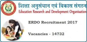 ERDO Recruitment 2017, latest erdo btt deo, beo teacher Vacancy Online form, ERDO btt Recruitment notification, age limit, education qualification.