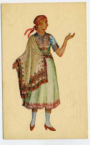 Latvian National Costumes Latvia Livonie 1926 Cirulis Salamandra Riga Postcard