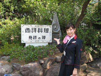 JAL - 旅コラム(JAL旅プラスなび) - 長崎「グラバー園」を訪ねて