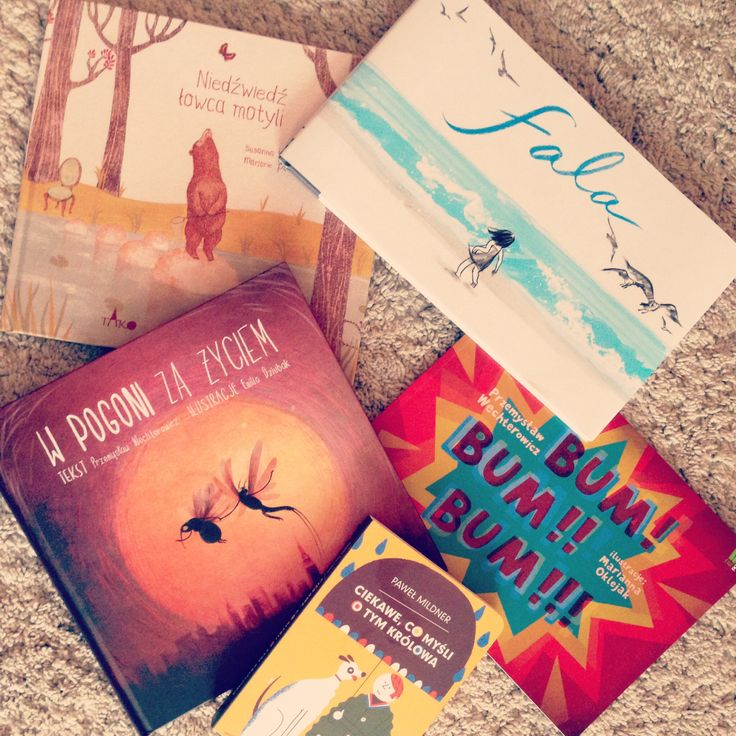 #booksforkids #booksforkidsareawesome
