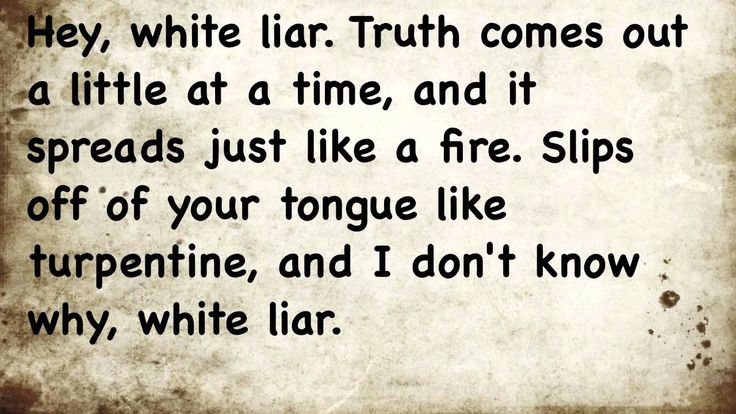 Miranda Lambert - White Liar Lyrics