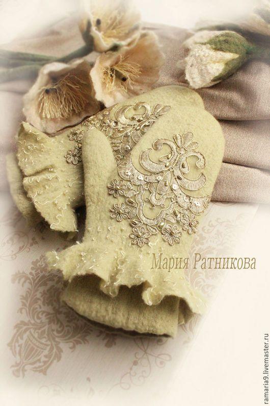 """Варежки, митенки, перчатки ручной работы. Ярмарка Мастеров - ручная работа. Купить """"ЗОЛУШКА"""" Варежки, арт-войлок, шерсть. Handmade."""