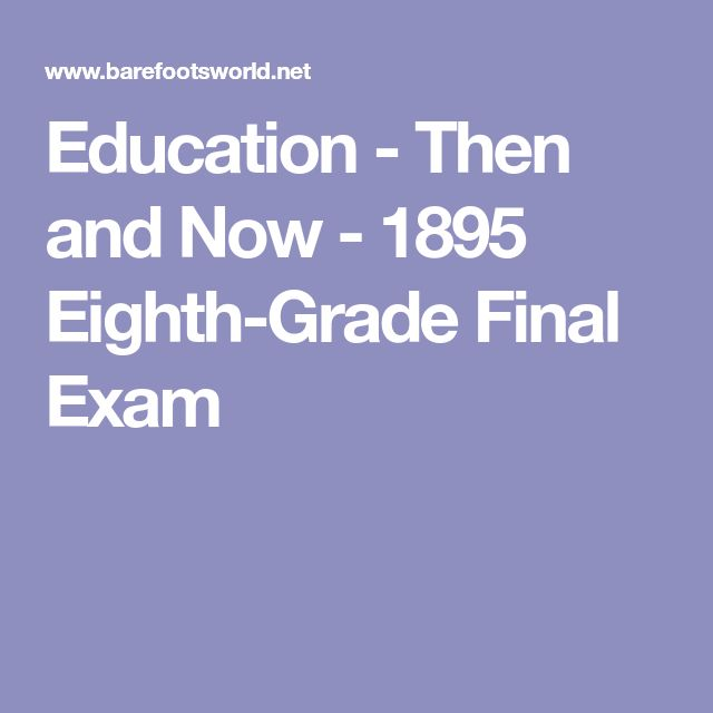 Education - Then and Now - 1895 Eighth-Grade Final Exam