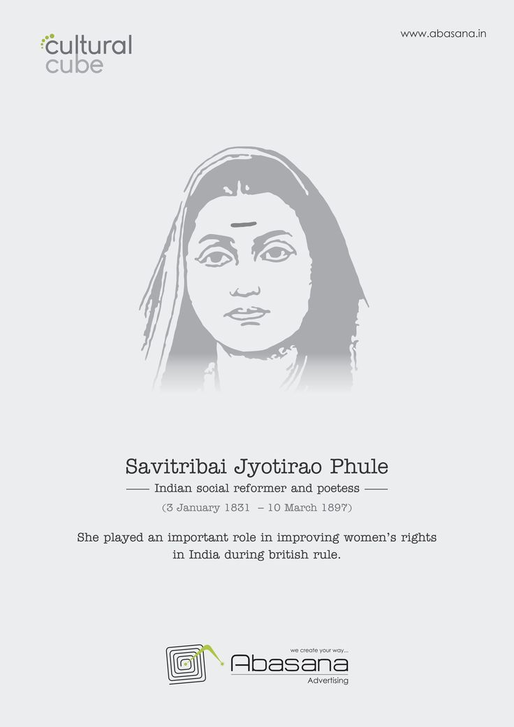 Savitribai Jyotirao Phule