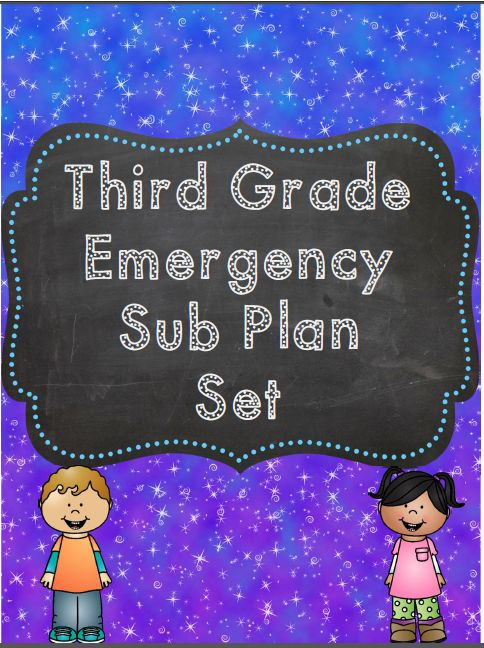 Suddenly sick? No time to run off sub plans? This 25 page NO prep, just print packet is perfect for your third graders to work on while you are out