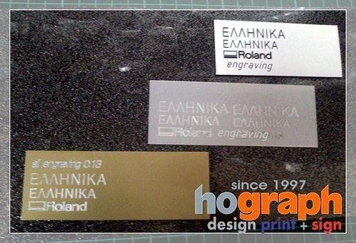 https://flic.kr/p/232WXtx | #metalprinting #hographengrave #metaltags #machineplates #engraving  #cnc #xaraktikh #χαραξεις  #vintags #vinlabels #chrometags #plaques #plaketes #pinakides #epathla #xaraktiki #xarakseis #χαραξη #engraving #routing #milling #bestprice #καλύτερη_τιμή