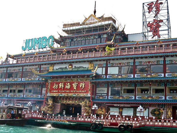 Jumbo floating restaurant hong kong address shum wan