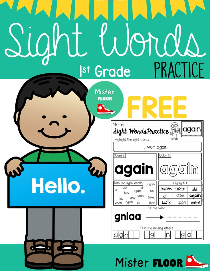 FREE!!! These sight word practice pages are perfect for Preschool, kindergarten and first graders. Also perfect for morning work, literacy centers, word work, extra practice, homework and much more! Included words are: after, again, an.