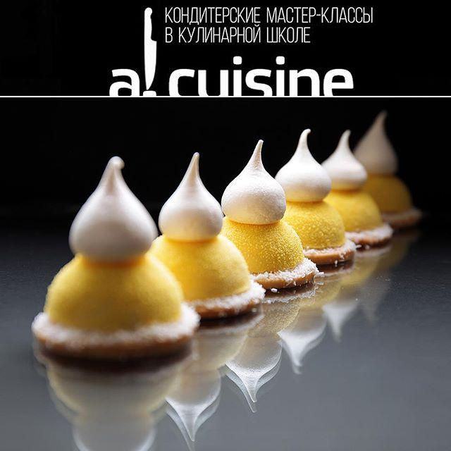 "Petit fours ""lemon caramel"" Short pastry, lemon kurd, salted caramel, light vanilla cream, meringue."