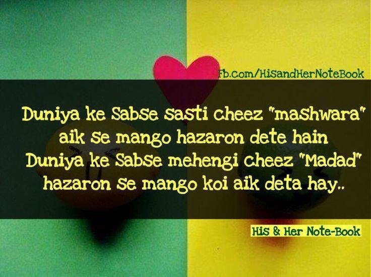 1093 Best Urdu Shayari In English Language Images On