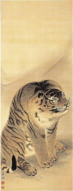 円山応挙「猛虎図」(18世紀) by omolo.com, via Flickr