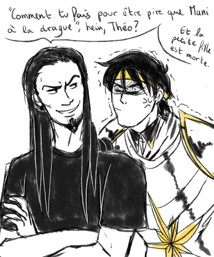 Mahyar et Théo