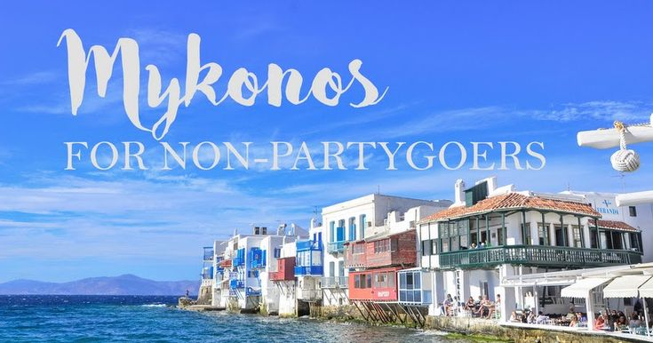 Mykonos is known to be a party island in Greece. But what if you're not into parties? Here are the things to do in Mykonos other than experiencing a crazy beach party!