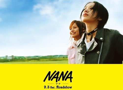 Download Film Live Action Movie NANA Subtitle Indonesia,Download Film Live Action Movie NANA Subtitle English Full Movie Film Bagus 21.