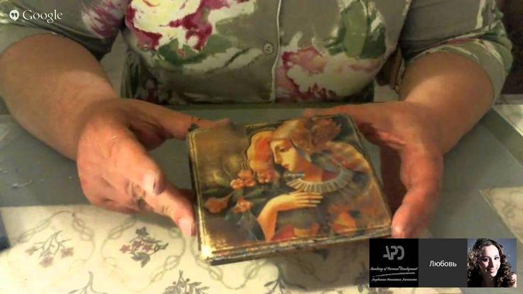 """Университет декупажа. Любовь Митрофанова. Третий день""""Золочение поталью. Вживление рисунка на поталь. Нанесение потали на трафаретный рисунок"""""""