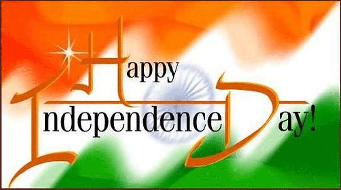 Happy Independence Day 2016: 15 August 2016 sms, quotes, poems and wallpapers in…