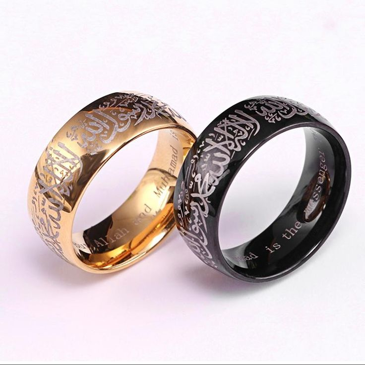 [Visit to Buy] Muslim Allah Shahada stainless steel ring for women men jewelry islam Arabic God Messager Muhammad God Quran Middle Eastern ring #Advertisement