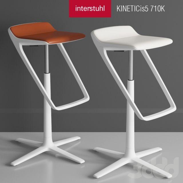 Барный стул KINETICis5 710K