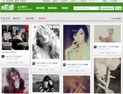 Chinese tech companies clone Pinterest. The best form of flattery.