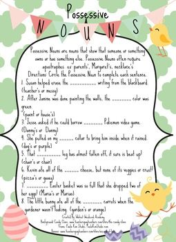 Spring Possessive Nouns Worksheet FREE