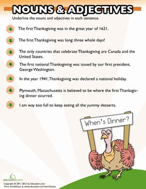 Thanksgiving Nouns And Adjectives School Nouns