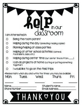 Need to get parents into your classroom?  Use this form at back to school night or send home with your students so parents can sign up to volunteer!