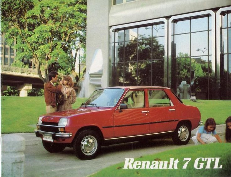 Renault 7 tiene historia,variante del renault 5 solo que cuatro puertas,disponía de mas maletero.