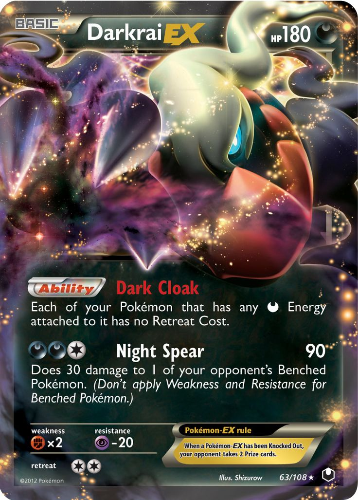 Darkrai EX from Dark Explorers