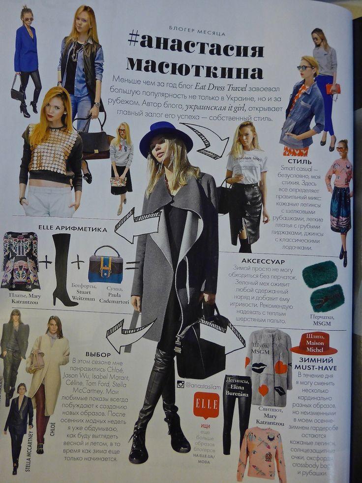 Blogger of the month due to the ELLE magazine! - http://www.eatdresstravel.com/blogger-of-the-month-due-to-the-elle-magazine/