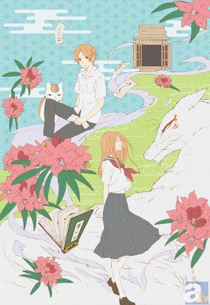 完全描き下ろし『夏目友人帳 トリビュートアート』登場!   アニメイトタイムズ