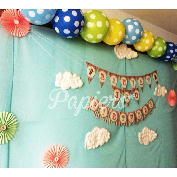 Come one, come all!   Vintage circus themed birthday decorations, balloon arrangement, bunting, and paper rosettes by Papiers*  There's always a reason to celebrate!  #papiers #event #party #celebration #decoration #circus #clouds #vintagecircus