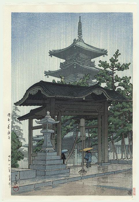 gardenofthefareast:  Hasui Kawase - Temple de Zentsuji sous la pluie 1937