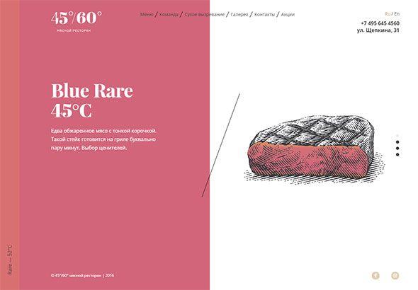 Розовые оттенки в веб-дизайне