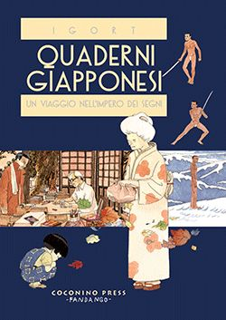 igort - Quaderni giapponesi