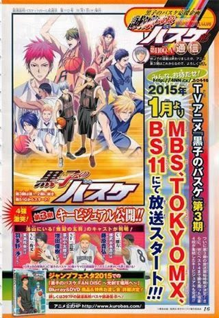 Kuroko's Basketball Season 3 On January 2015 | Janjanboy's Blog