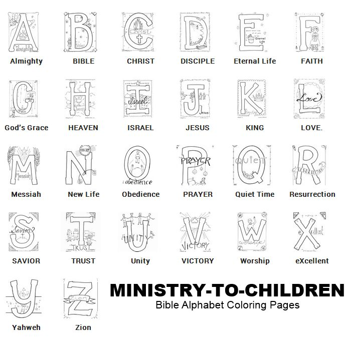 Bible Coloring Pages Alphabet Theme : Bible alphabet coloring pages ministry to children