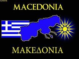 MACEDONIA IS GREEK!