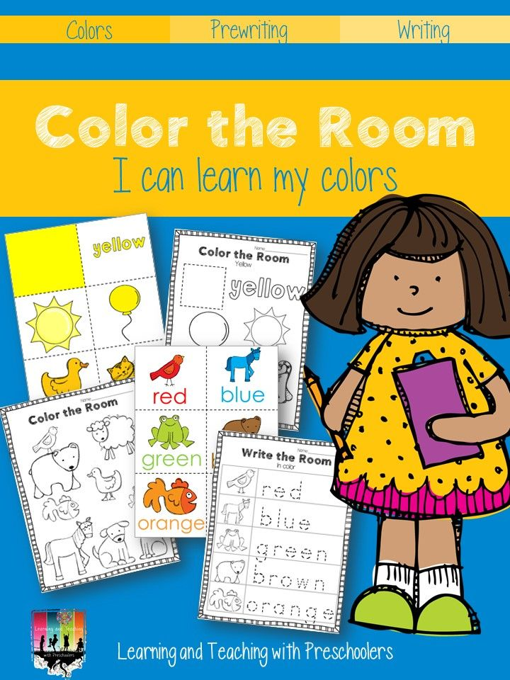 9 best images about color preschool fun on pinterest colors colored paper and children. Black Bedroom Furniture Sets. Home Design Ideas