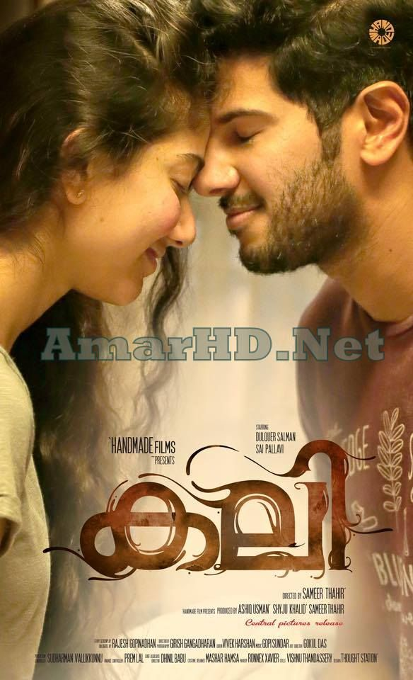 kali malayalam movie hindi dubbed download