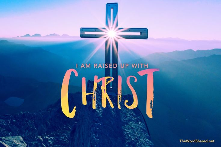I Am Raised Up With Christ - For he raised us from the dead along with Christ and seated us with him in the heavenly realms because we are united with Christ Jesus. #Ephesians 2:6 #God #WordofGod #Word #bible #scripture #WhoIAmInChrist