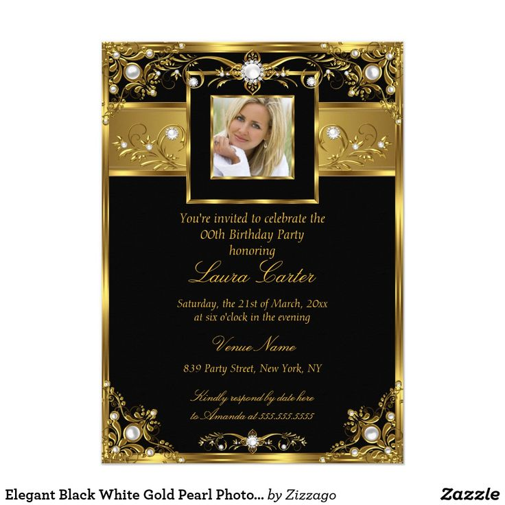 78 best Modern Woman\'s Birthday Party Invitations & Announcements ...