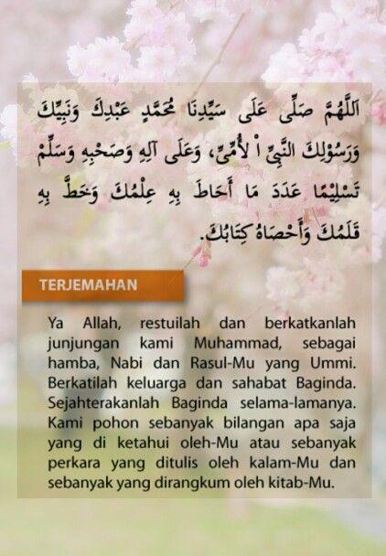 Al Mathurat Doa 17 Doa Kalam