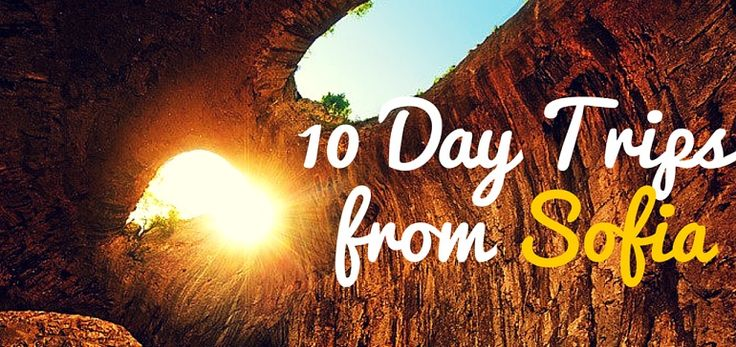 If you are in Bulgaria for more than a few days check out these 10 ideas for exciting single day trips from Sofia!